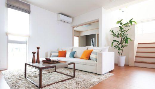 【タマホーム】木麗な家は低価格で自由設計!@価格・間取り・特徴まとめ