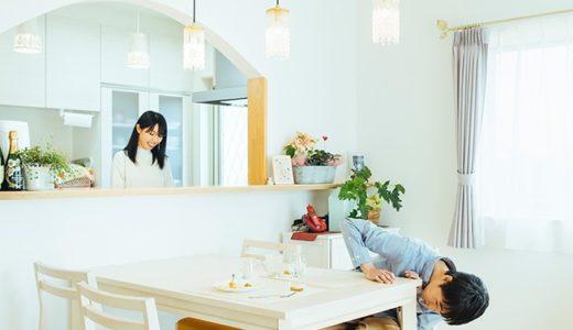 【タマホーム】バリアフリー設計でずっと安心♪費用・メリットまとめ